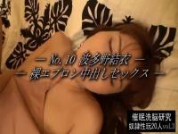 催眠の魅力にどっぷり浸かってしまった美女たちの変顔セックス 前田陽菜志保