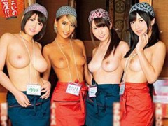 美人店員が裸エプロンでいらっしゃいませ! 最近の居酒屋のサービス凄すぎww