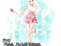 3Dエロアニメ 金髪巨乳美女が怪物モンスターに二穴同時セクロスされまくり!