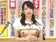 淫語女子アナが卑猥なコーナーでテレビの前にオカズをお届け