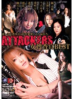ATTACKERS 女捜査官BEST