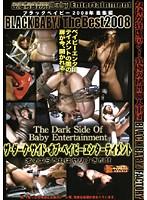 The Dark Side Of Babyentertainment Black Baby The Best 2008