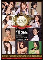 IP VENUS COLLECTION