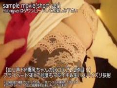 個人撮影 はちきれそうなHカップ爆乳JKちゃんがカワイイアニメ声でイキま...