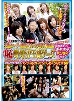 SOD女子社員 第15回 王様はユーザー様限定!!キャンプ場で公開露出(恥)野外SP王様ゲーム+女子社員の脱ぎたてホヤホヤパン...