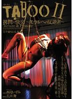 TABOO II 拷問×快楽 〜モラルへの反逆者〜