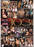 kira☆kira BEST2009 上半期総集編