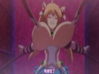 エロアニメ 拘束された巨乳美少女魔法少女が触手責めされ母乳溢れさせアヘ...