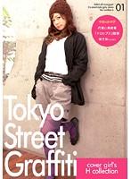 Tokyo Street Graffiti 01