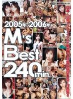 M's BEST 240min. 2005年~2006年