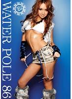 WATER POLE 86