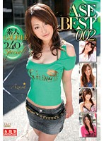 ASE BEST 002 素人GAL FILE総集編 240分Special!