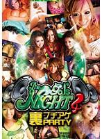 The gal's NIGHT 4 裏ブチアゲPARTY