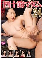 四十路マダム 24