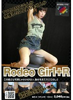 Rodeo Girl+R