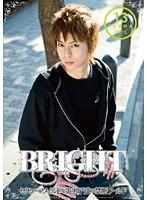 BRIGHT 13