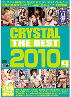 CRYSTAL THE BEST 2010 vol.4