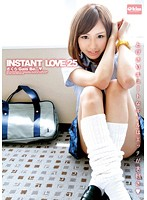 INSTANT LOVE 25