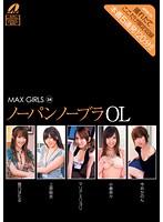 MAX GIRLS 34