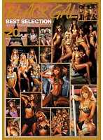 BLACK GAL BEST SELECTION