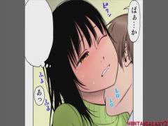 エロアニメ 妹に睡眠薬飲ませて睡眠姦してたの妹にバレて逆ギレレイプする...