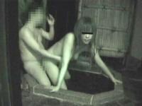 赤外線盗撮@温泉旅館編 暗闇に潜む発情カップル