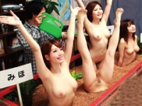 女栽培キット