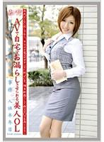 働くオンナ VOL.66