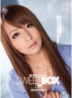 SWEETBOX 8時間