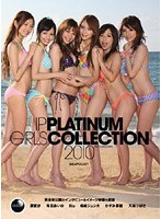 IP PLATINUM GIRLS COLLECTION 2010