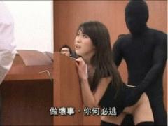美女弁護士が裁判中透明人間に中出しセックスされてしまう