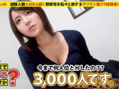経験人数3000人のポジティブマ○コを持つ元ヤンのキャバクラ嬢ゆめ