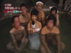 地元のJKに温泉リポート番組だと騙して混浴温泉に入ってもらい流れでセッ...