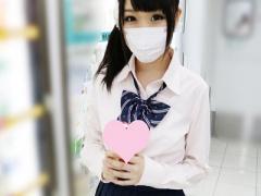 円光 スレンダーで貧乳おっぱいの可愛いJKが援助交際 女子校生が種付け中...