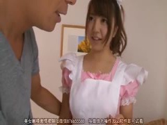 Eカップ巨乳の19歳未成年の可愛い美女のメイドが特別ご奉仕