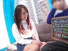 素股で5万円、男女の友達に声をかけエッチなことに挑戦してもらってたら途...