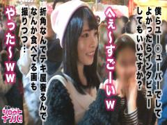 素人ナンパ アイドル級の美少女をナンパしてハメ撮りSEX マジックミラー号...