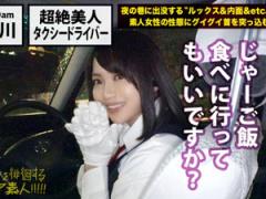 夜の新宿で見つけた超絶美人のタクシードライバーを口説き落とす!