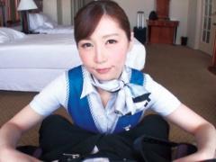 美人客室乗務員のお姉さんの主観フェラチオご奉仕