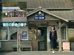 昭和のAV レイプ願望が抑えきれない千葉在住、聖子ちゃんカットのJKの物語...