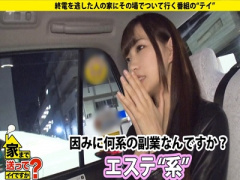 素人ナンパ企画 終電を逃した女性にタクシー代を支払いGETw むっつりスケ...