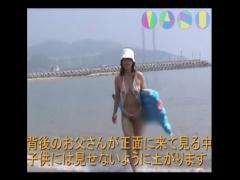 シースルーのすけすけ水着でビーチに現れた変態露出狂女!