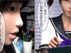 3Dエロアニメ 鬼畜すぎる! 悪徳医師が健気で可愛いスレンダー美巨乳JKにエ...