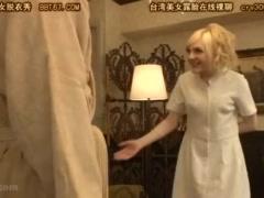 渋谷で超人気オイルマッサージ! 膣内射精セックスでご奉仕! !