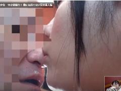 ネットで唾液とか下着を売る少女の実体! オプションの顔舐めはいくらなの?