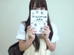 JK ゲーム作りたガール女子校生が学校帰りにヤリ部屋に連れ込まれる映像! ...