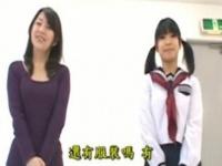 JK動画 アイドルのオーディションで、母娘まとめてヤられちゃってる 女子校生