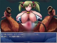 エロアニメ もん娘に遭遇したユウシャ! ドスケベ痴女すぎる超乳モンスター...