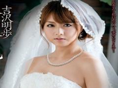 結婚を誓い合った二人、順風満帆に思われたのだが…