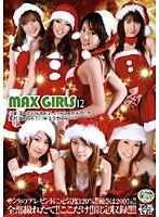 MAX GIRLS 12